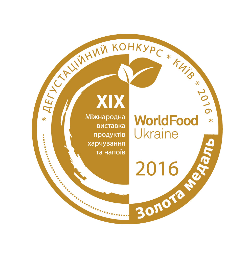 WorldFood Ukraine 2016